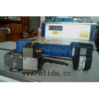 PET strapping packing machine