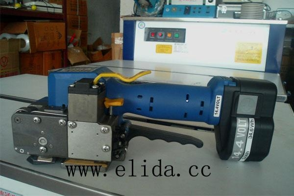 Quality PET strapping packing machine for sale
