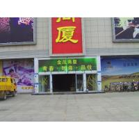 Outdoor full color LED display Manufactures
