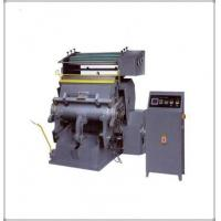 Die Cutting and Hot Stamping Machine Manufactures