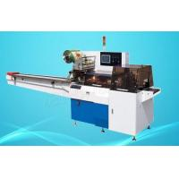 TCZB-450W Reciprocating pillow packaging machine