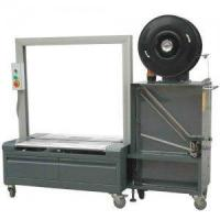KZD Low-Table Automatic Strapping Machine Manufactures
