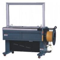KZ High-Table Automatic Strapping Machine Manufactures