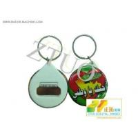 Buy cheap BADGE COMPONETS 44MM BOTTLE OPENER KEYCHAIN COMPONETS from wholesalers