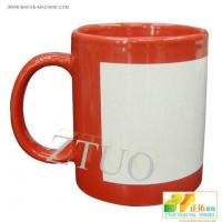 Buy cheap SUBLIMATION MUGS FULL COLOR MUGS from wholesalers