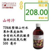 Buy cheap Most Popular Mangosteen Juice 500ml from wholesalers