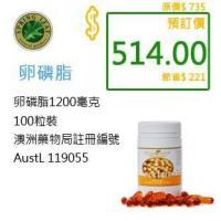 Lecithin 1200 Manufactures