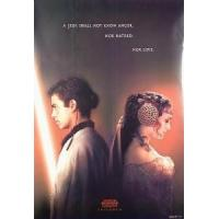 STAR WARS EPISODE 11 - ATTACK OF THE CLONES (Advance Reprint) REPRINT POSTER Manufactures