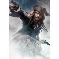 China PIRATES OF THE CARIBBEAN: AT WORLDS END (Johnny Depp Reprint) REPRINT POSTER on sale