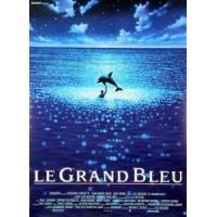 China THE BIG BLUE (Single Sided French Reprint) (1988) REPRINT CINEMA POSTER on sale