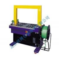 Strapping Machine Manufactures