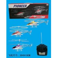 3CH RC Helicopter Manufactures