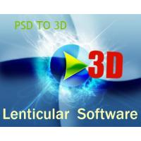 China 3d lenticular software on sale