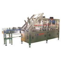 KZF-01 Wraparound case packer( end load) Manufactures