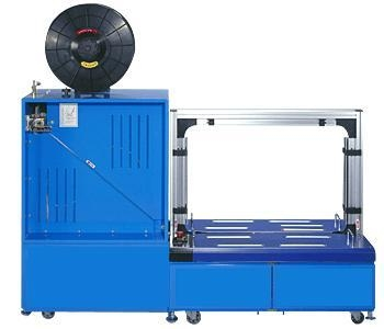 Quality XL-102B Fully Automatic Low-table Strapping Machine for sale
