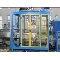ZX-05 Fully Automatic Servo-type Carton Packer Manufactures