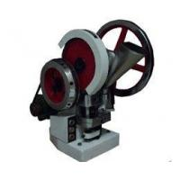 TDP-1.5/5/6T single punch tablet press Manufactures