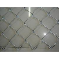 Mine Sieving Mesh Stainless Steel Chain Link Fence Manufactures