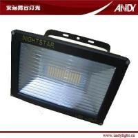 LED NIGHT STAR AD-LED NIGHT STAR Manufactures