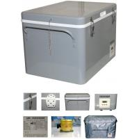 Product ID: 12 / 24 VOLT 50 LITRE FRIDGE GREAT FOR CAMPING & MORE FC50F Manufactures