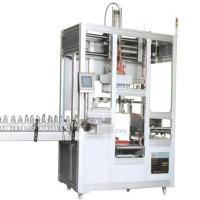 Second Operation Machine Manufactures