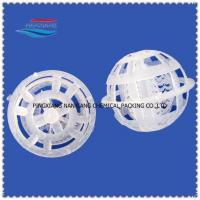 Plastic Cage Ball Manufactures