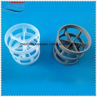 Plastic Pall Ring Manufactures