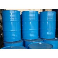 Buy cheap ester butyl phthalate from wholesalers