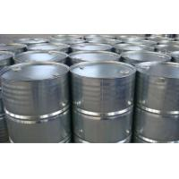 Buy cheap Alcohol ethylene glycol from wholesalers