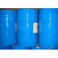 Buy cheap Alcohol diethylene glycol from wholesalers