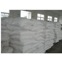 Buy cheap Food Additive Polyethylene glycol distearate grease from wholesalers