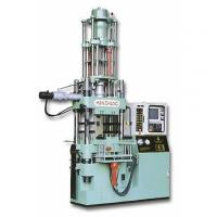 Products Multi-Functional Computerized Rubber Injection Molding Machine Manufactures