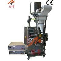 Non-woven fabric packing machine MY-60CK Manufactures