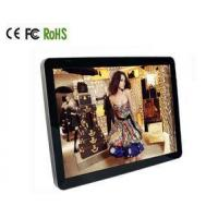 19 Inch FULL HD Button Switch 5.1 Bluetooth LCD Display With Optical Bluetooth Transmitter