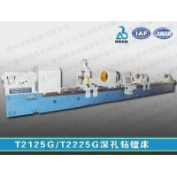 T2125/T2225 deep hole drilling and boring machine Manufactures
