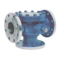 Buy cheap Q44F l-type three-way ball valve from wholesalers