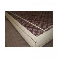 Buy cheap Film face plywood Brown film with logo from wholesalers