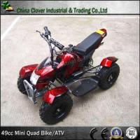 Good Quality Four Wheel ATV 49CC Mini Kids Quads with Alloy Air Filter Manufactures