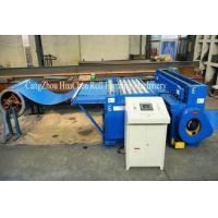 Metal Plate Cutting Machine Manufactures