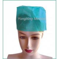 Buy cheap Nonwoven products Surgical cap from wholesalers