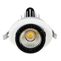Buy cheap 12  25W LED Gimble Light from wholesalers