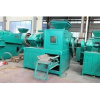 Buy cheap PRODUCTS Sawdust ball press machine from wholesalers