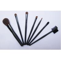 Buy cheap Face Brush from wholesalers