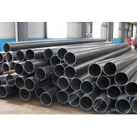 Buy cheap ASTM Thin thickness Welded steel pipe from wholesalers