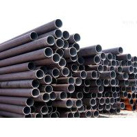 Buy cheap API 5L Grb seamless steel pipe from wholesalers