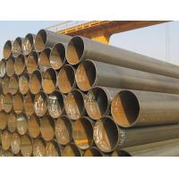 Quality ASTM/ API5L SCH40 seamless pipe for sale