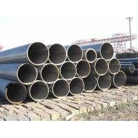 Max size seamless steel pipe in china Manufactures