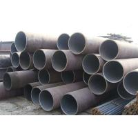 seamles steel pipe line size Manufactures