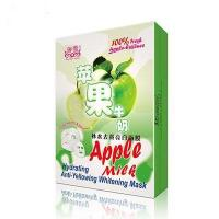 Buy cheap T3018 Apple milk hydrating anti-yellowing whitening mask from wholesalers