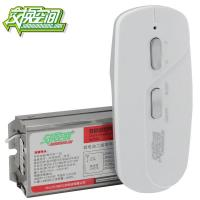 2 way remote control switch Manufactures